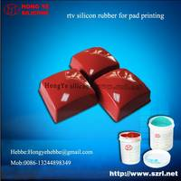 Transfer Printing Silicone Rubber HY-918