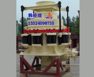 Wholesale mining equipment: 2FT SMS Cone Crusher Shenyang Heavy Mining Equipment Co.,Ltd