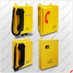 Wholesale intercom system: DT Digital Intercom & Paging System