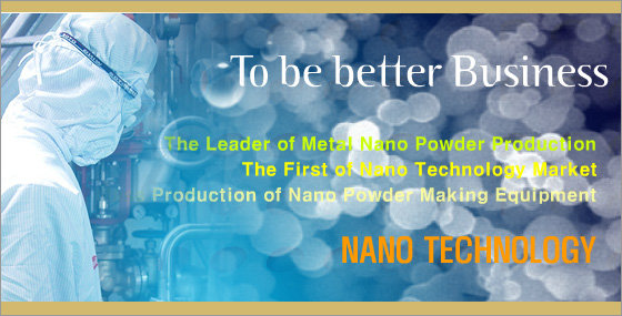 Nano Technology Inc.