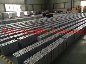 Wholesale battery cell: LIFEPO4 Battery Cell 3.2V 55ah