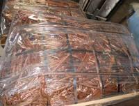printing plate: Sell Copper Scrap, Copper Wire Scrap, Mill Berry Copper 99%