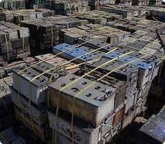 Wholesale battery: Waste Battery Scrap