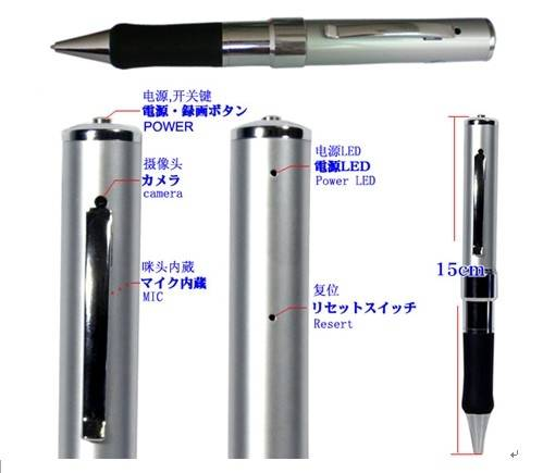Mini Pen Interview Recorder User Manual Introduction