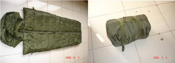 military tent: Sell Military Camouflage Sleeping Bags Military Backpack Camouflage Tents
