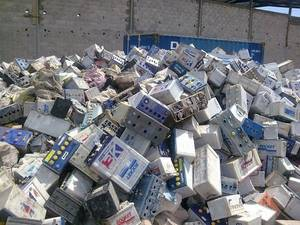 Wholesale battery: Batteries Scrap