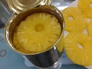 Wholesale canned vegetable: Canned Food/ Vegetables, Pickled/ Frozen