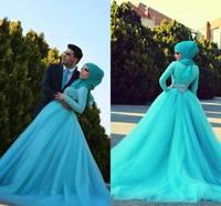 Make To Order Muslim Wedding Dresses, Tuxedo, Vest, Pants