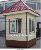 Sell sentry box,security office,alarm kiosk