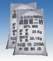 DSP (Disodium Phosphate)- Food