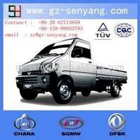 Sell chinese auto parts