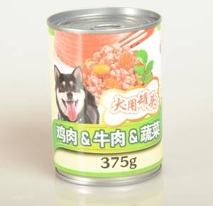 Wholesale canned vegetable: Chicken&Beef&Vegetable Flavour Canned Food