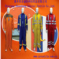 Sell FlameFire Retardant Fabric, FR, Protective Clothing