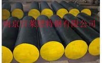 Sell Forged Steel Bar