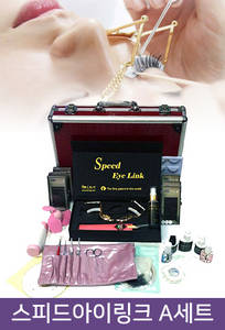 Wholesale Other Makeup Tool: Speed Eyelashes Extension