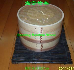 Wholesale Food Steamers: wooden  Steamer 27.5cm