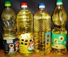 refined sunflower oil: Sell Refined Sunflower Cooking Oil