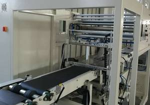 Wholesale cutting machine: Cold Cut Heat Shrinkable Film Packaging Machine