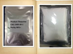 Wholesale game: Theacrine TETRAMETHYLURIC ACID Cas 2309-49-1