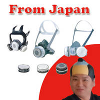 Gas Masks, Cartridges, Canisters Made in Japan