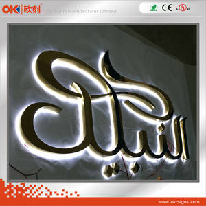 Wholesale channel letter: Reverse Lit HALO Lit Channel Letters Logo Signs
