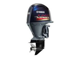 Wholesale outboard: 2017 Yamaha VF150X VMAX SHO Outboard Motor