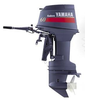 Sell_Yamaha_enduro_60HP_outboard.jpg