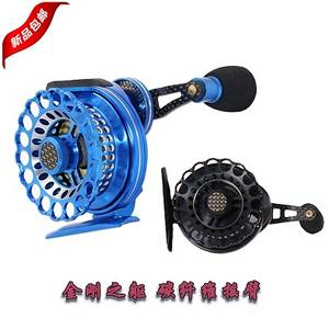 Wholesale Fishing: Top Level New Arrival Aluminum Handle Metal Fishing Spinning Reel
