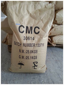 Wholesale carboxymethyl cellulose gum: CMC (Sodium Carboxymethyl Cellulose)