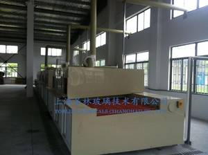 Wholesale Other Kitchenware: Flat Glass Frosting Machine