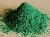 Sell Copper carbonate (22)
