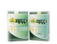 Sell St. Nirvana Slimming Herbs Capsule