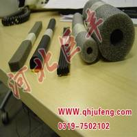 Sell epdm sealing strip