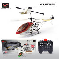 Sell 3ch metal rc helicopter with gyro