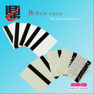 Wholesale Access Control Card: Magnetic Stripe Cards/White Card/ID Card