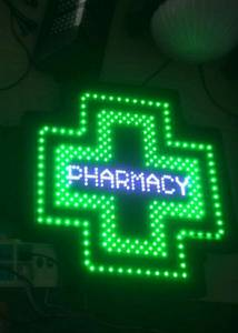 Wholesale pharmacy cross led: P20 Pharmacy Cross LED Double Side Outdoor
