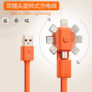 Wholesale Cables: Fast Charging Cable 2in1 USB Cable for Iphone and Samsung