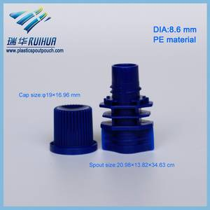 Wholesale plastic injection mould: Shantou Ruihua Plastic Injection Spout and Cap Mould Maker