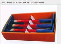 Sell offer stone chisel