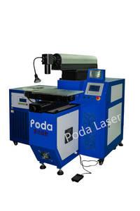 Wholesale laser machine: Automatic Laser Welding Machine PD-R200