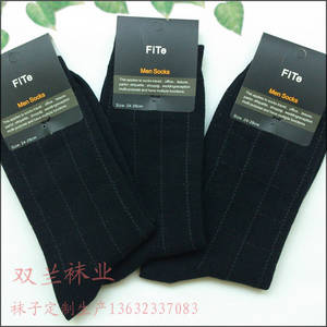 Wholesale sewing machine 168: Mens Cotton Casual Socks/Mens Casual Socks