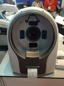 Wholesale analyzer: POPIPL  UV Facial Scan/ Skin Analyzer Magnifier Machine with Thermal Recorder Printer