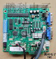 Sell Arcade game JAMMA converter board, timer control board, Coin Operated board