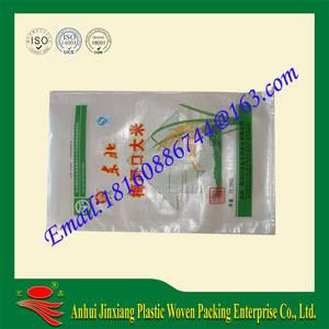 Wholesale pp woven bag: Rice PP Woven Sack/Rice Bag