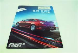 Wholesale magazine printing: Cheap Car Magazine Printing Company in China