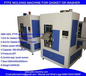 Wholesale used sewing machine: Gmp-500l