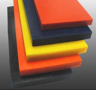 1 150mm Polyurethane Sheet Pu Sheets Id 6607881 Buy