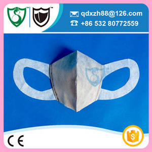 Wholesale sanitary face mask: 4ply Activated Carbon Face Mask with Filter Pollen