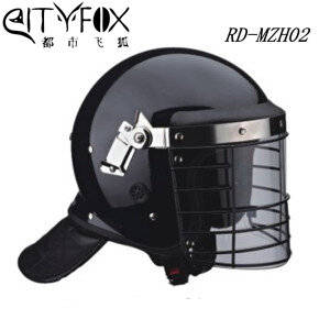 Wholesale full face helmet: Anti Metal Hot Sale Riot Helmet/Riot Control Helmet