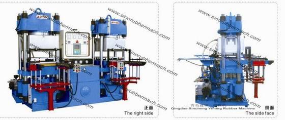 top roller: Sell 2RT Vacuum Rubber Molding Press,Qingdao Rubber Press Machine